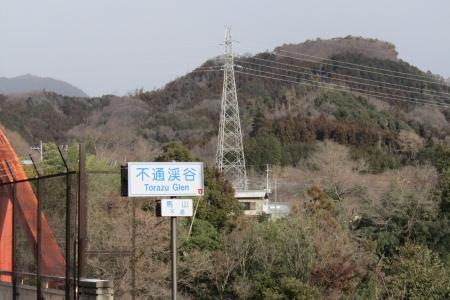 170114破風山 (6)s