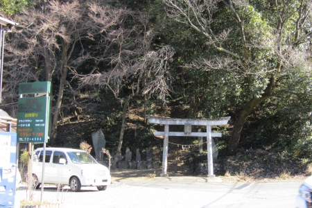 170128遠ノ平山 (3)s