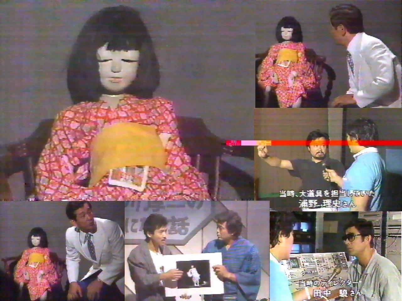 稲川淳二の怪談で一番怖い話といえば「生き人形」だよな