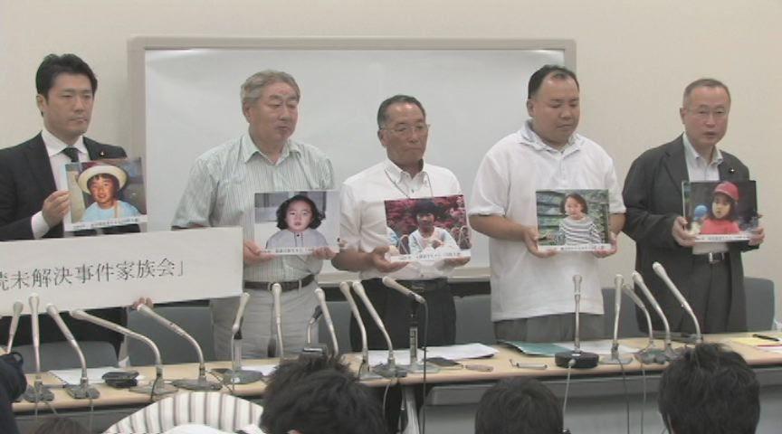 北関東連続幼女誘拐殺人事件の犯人を野放しにしている日本の警察や検察はマジで終わってる