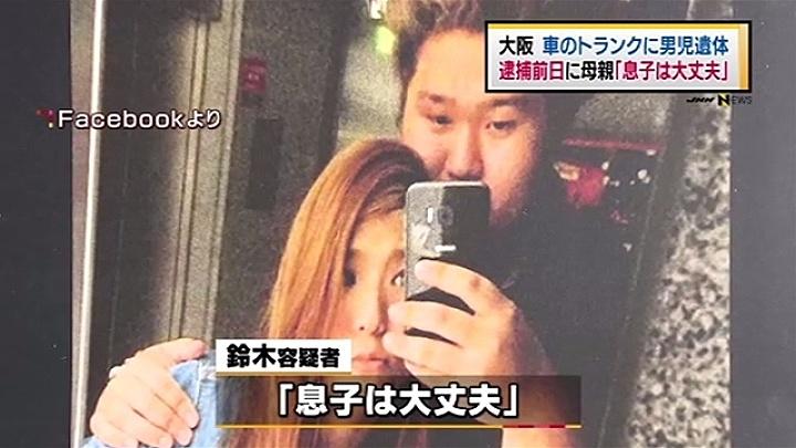 「車内に放置したら死んだ」 乳児の遺体をクーラーボックスに入れ車のトランクに遺棄 大阪の男女逮捕