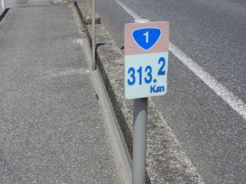 313km.jpg