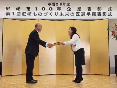 100年企業表彰式②