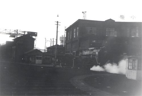 1977umekouji_c622_coalstand.jpg
