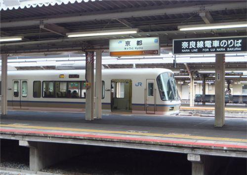 20170122_kyoto_station1.jpg