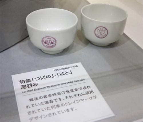 20170122_kyotorailwaymusium_tubame_hato_cup.jpg