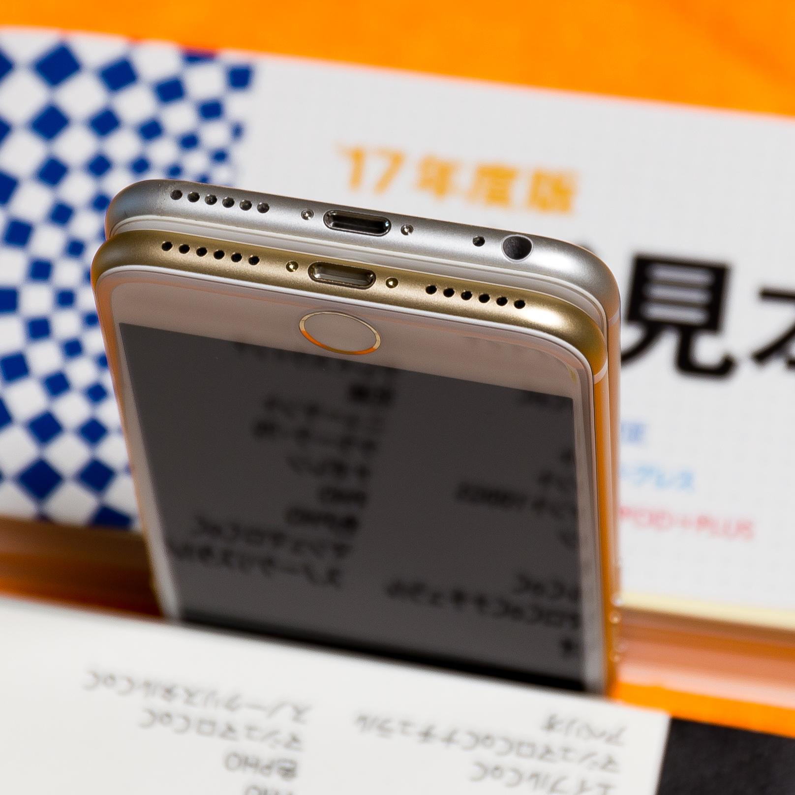 iPhone7(7)