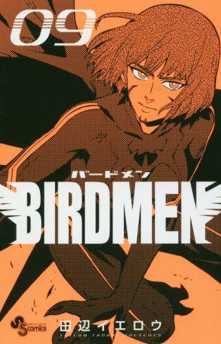 birdmen9.jpg