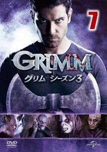 grimm37.jpg