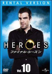 heroesf10.jpg