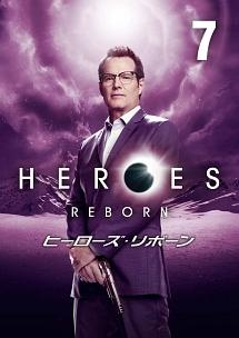 heroesreborn7.jpg