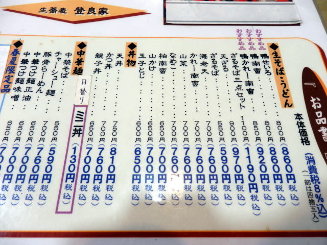 P1158410.jpg