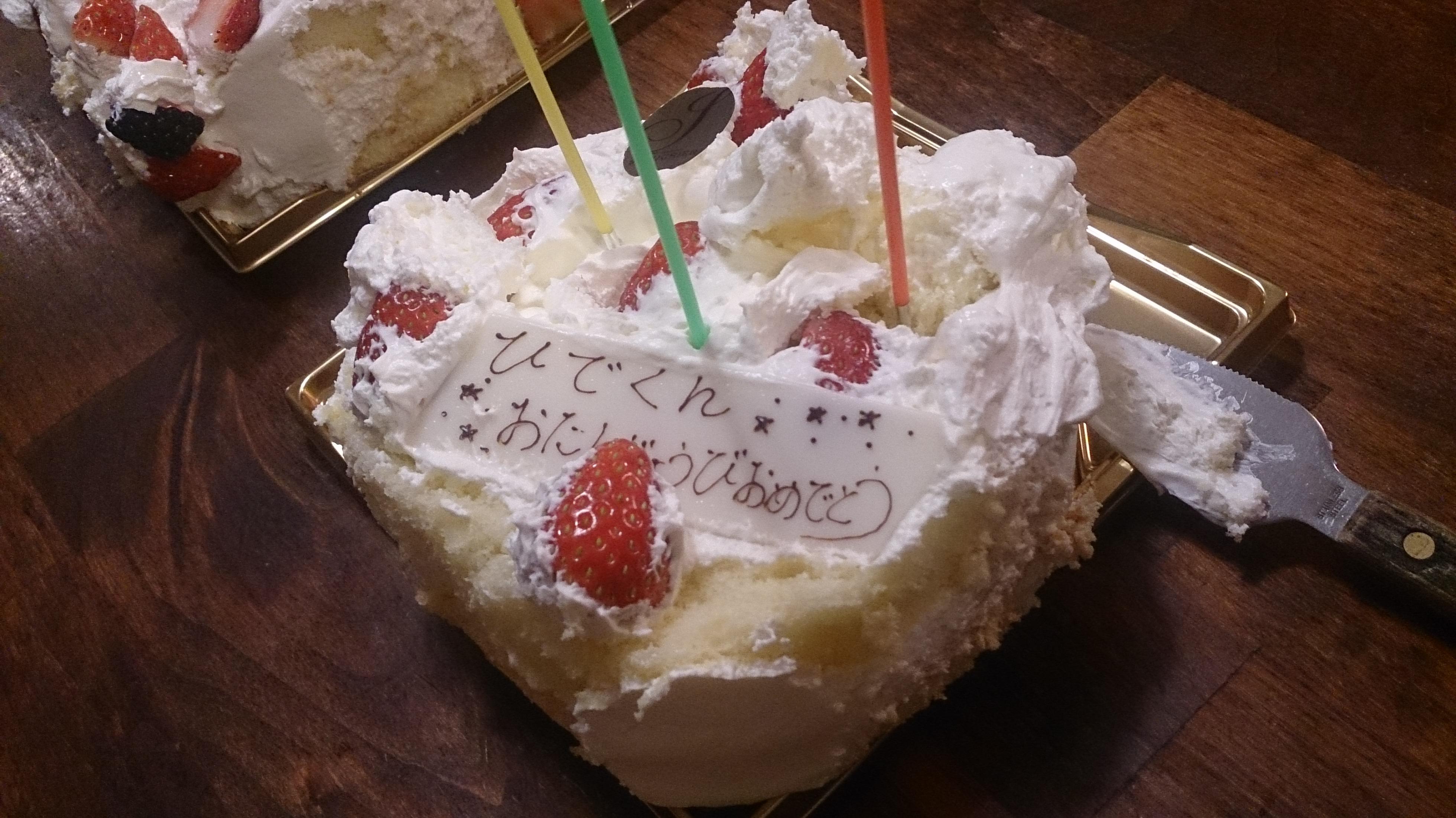 衝撃的なケーキ