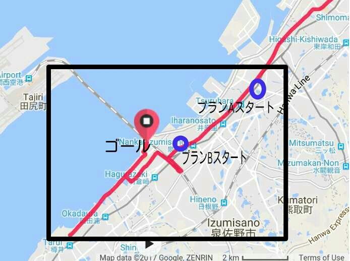 20170112194812abd.jpg
