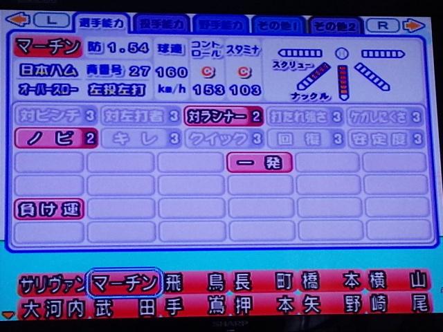 DSC_0614[1]
