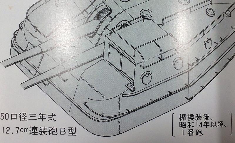 akatsuki-p5.jpg