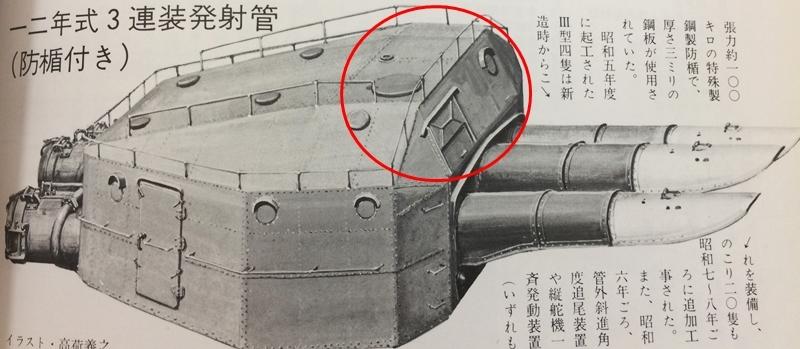 akatsuki-p8-1.jpg