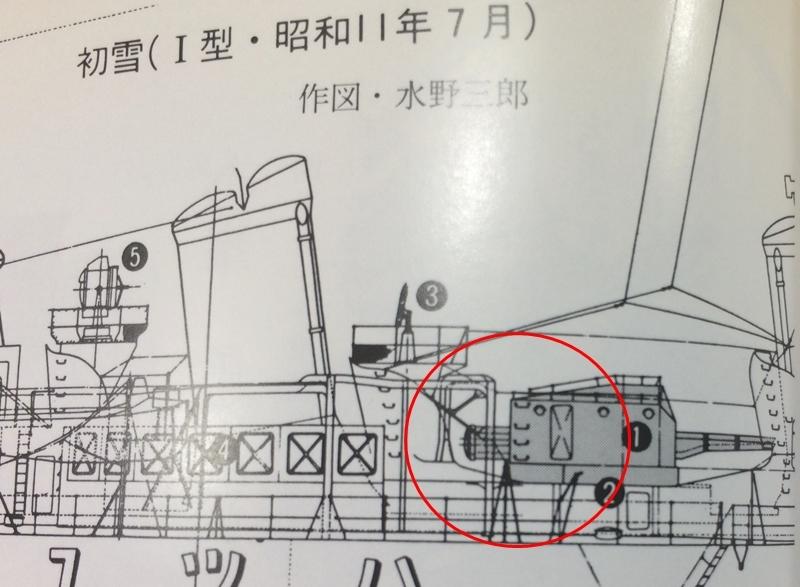 akatsuki-p9-1.jpg