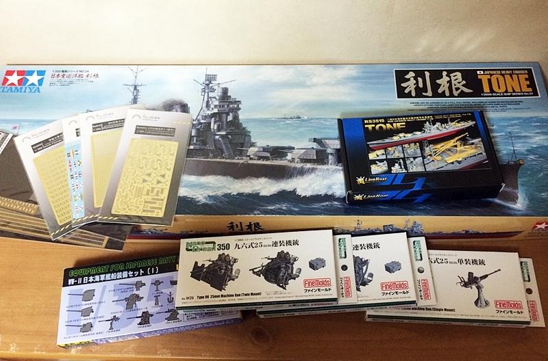 tone-kit350.jpg