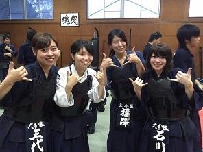 剣道部 OB戦1