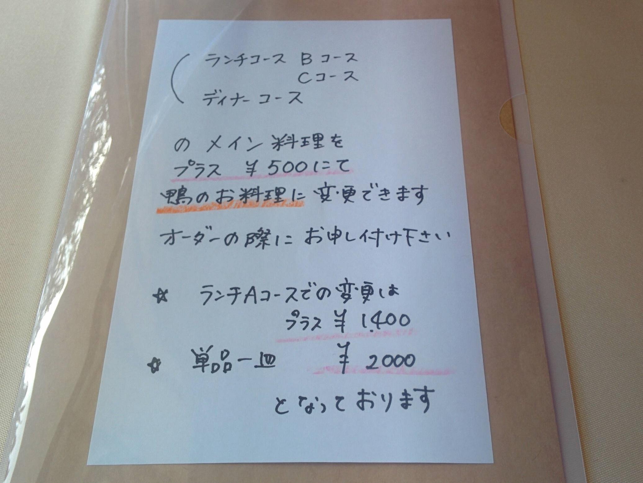 IMG_20161111_120650.jpg