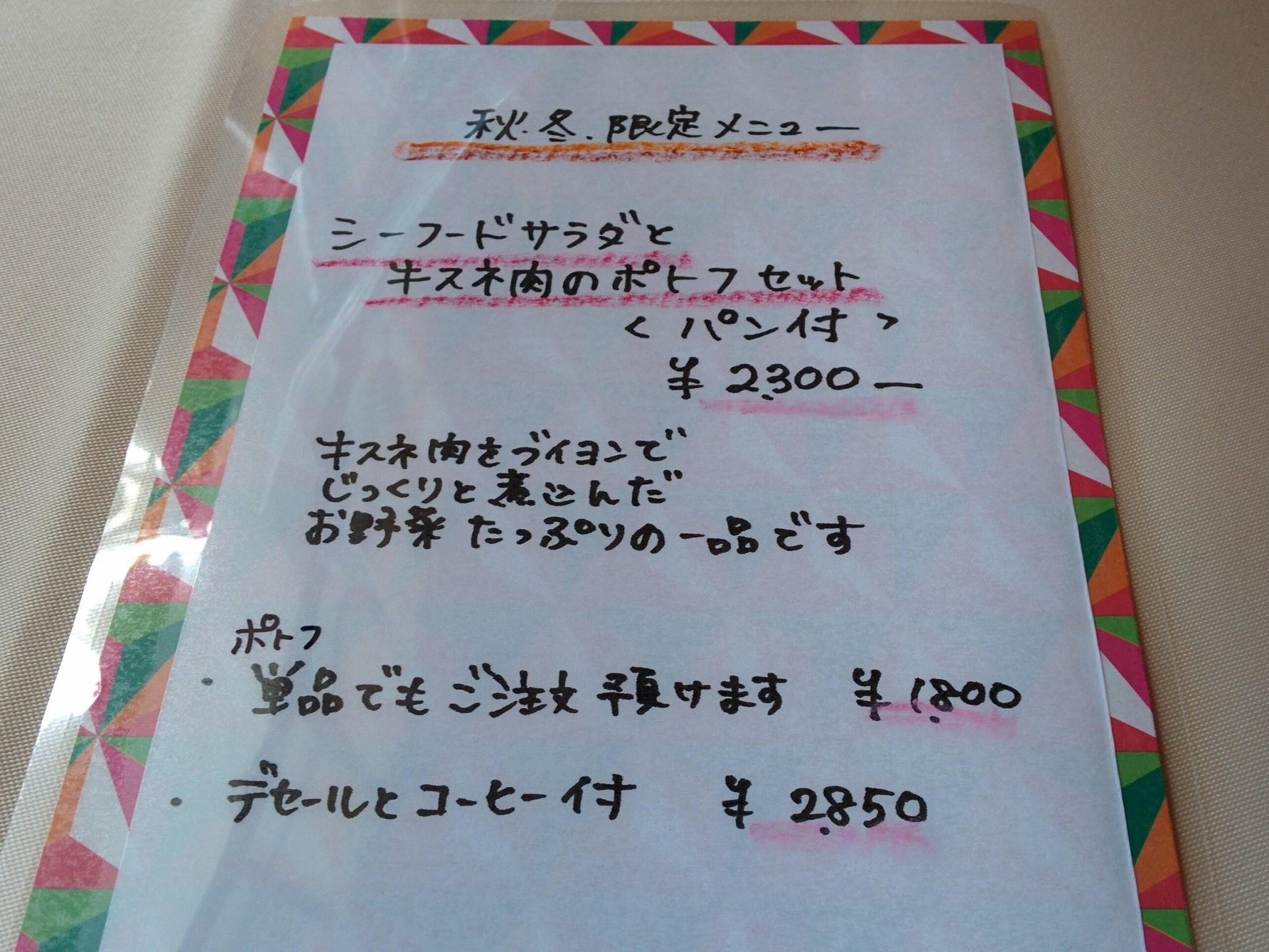 IMG_20161111_120725.jpg