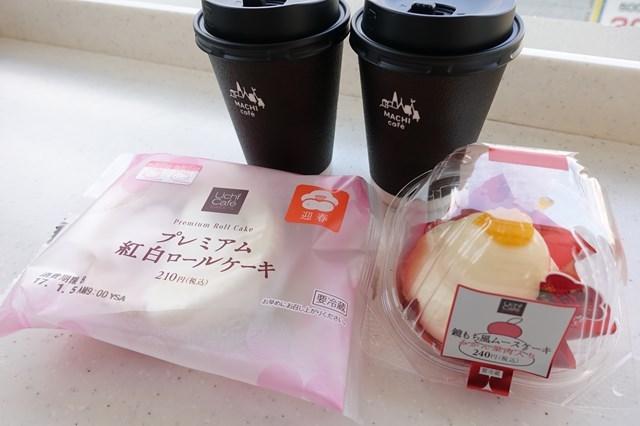2 プレミアム紅白ロールケーキ&鏡もち風ムースケーキ (1)