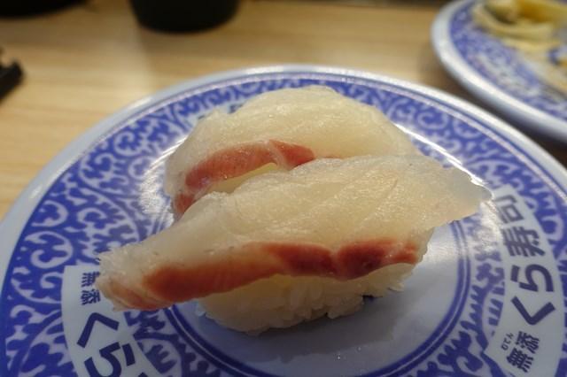 4 くら寿司 (8)