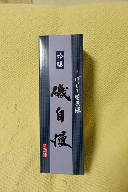 6 磯自慢 吟醸生原酒 (1)