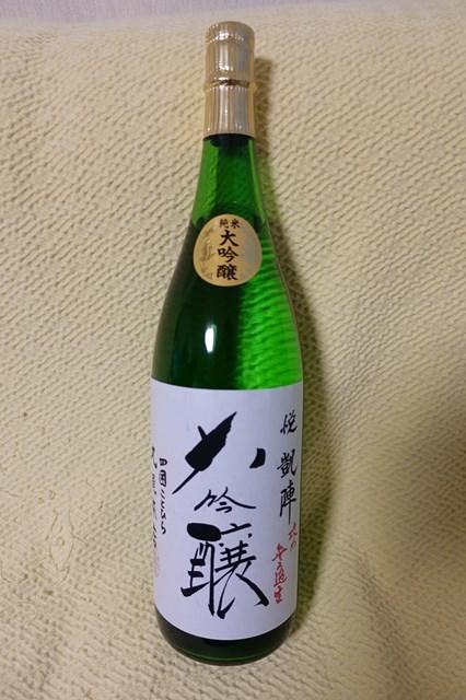 1 悦凱陣 純米大吟醸 攻め 無濾過生原酒 (1)