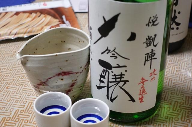 1 悦凱陣 純米大吟醸 攻め 無濾過生原酒 (5)
