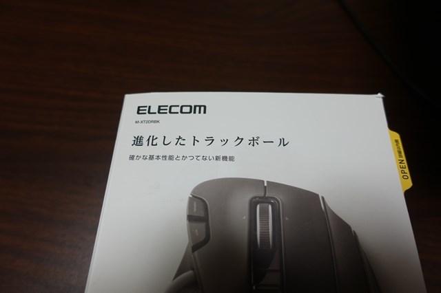 3 エレコム トラックボールマウス (2)