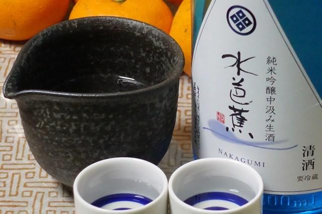 5 水芭蕉 純米吟醸生酒中汲み (4)