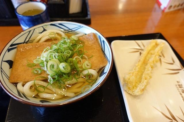 2 丸亀製麺 三田店 (1)