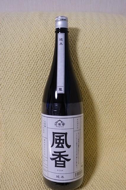 1 梅乃宿 風香 純米酒 (1)
