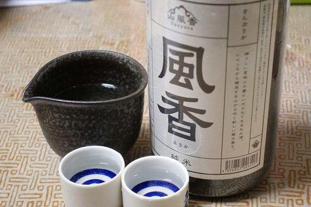 1 梅乃宿 風香 純米酒 (5)