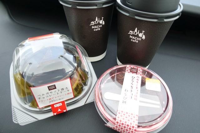 2 ベルガモット香るチョコレートケーキ&ひとくちチョコわらび餅 (1)