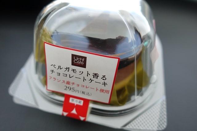 2 ベルガモット香るチョコレートケーキ&ひとくちチョコわらび餅 (4)