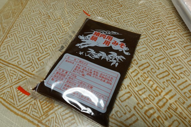 3 猪昌 (7)