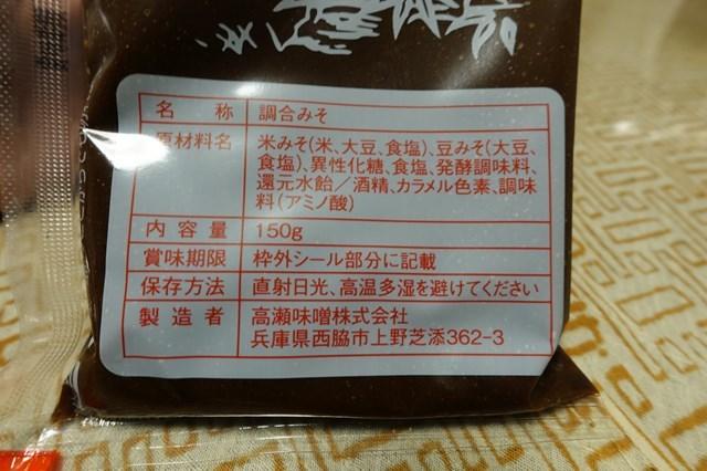 3 猪昌 (8)