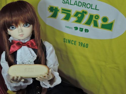 英語になるとサラダロール!?