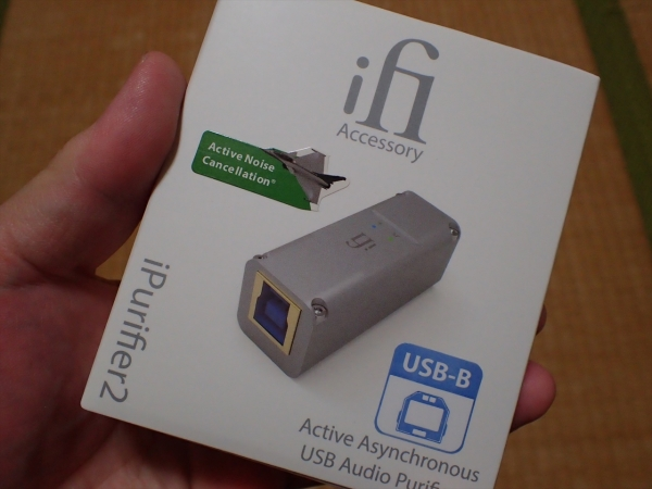 iFi-Audio iPurifier 2