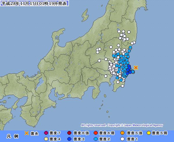 関東地方で最大震度3の地震発生 M4.6 震源地は茨城県沖 深さ約40km