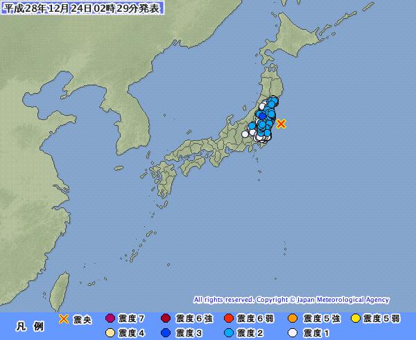 福島県で震度3の地震発生 M5.0 震源地は福島県沖 深さ約20km