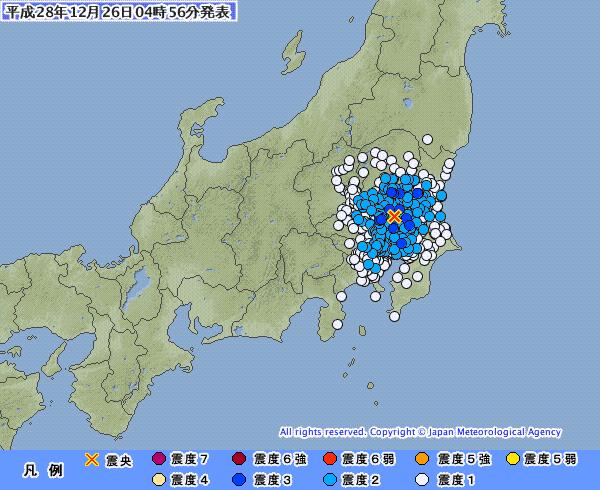 関東地方で最大震度3の地震発生 M4.4 震源地は茨城県南部 深さ約50km