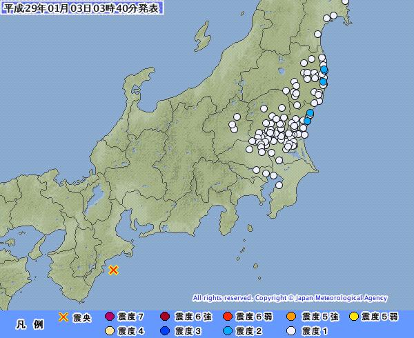 【異常震域】震源地は三重県南東沖 M4.8 深さ約380km 最大震度2…離れた東北と関東だけが揺れる