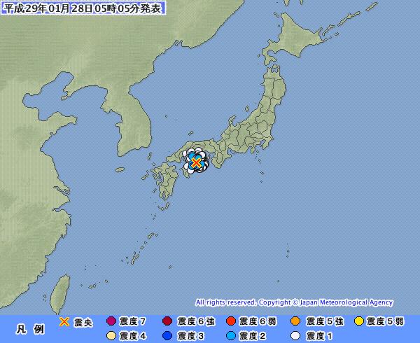 【中央構造線】高知県で最大震度3の地震 M3.9 震源地は徳島県北部…大阪湾震源での地震もあり