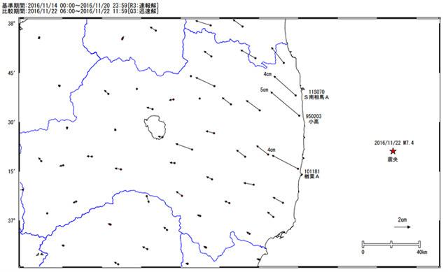 【地殻変動】22日に福島沖で発生した地震で福島県が北西に「5センチ」動いていたことが判明