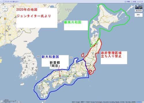 http://blog-imgs-98.fc2.com/o/k/a/okarutojishinyogen/livejupiter_1485011761_53401.jpg