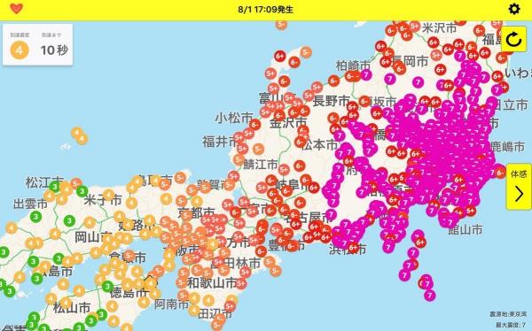 http://blog-imgs-98.fc2.com/o/k/a/okarutojishinyogen/livejupiter_1485011761_67902s.jpg